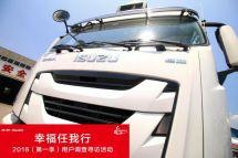 巨咖危化车:油品运输车辆技术升级首选