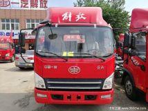 新车优惠信阳虎V载货车仅售9.38万元