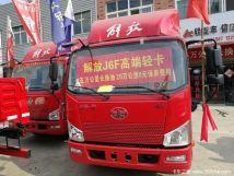 暑期钜惠信阳解放J6F载货车钜惠0.4万