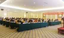 联合卡车举行2018年中区域经营工作会议