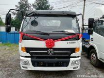 新车优惠唐山凯普特K6载货车仅售8.7万