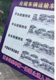 政策严格实施长头轿运乘龙T5多拉一辆