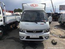 新车到店乌市途逸载货车仅售5.98万元