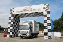 欧马可S3现身卡赛广州站助力冷链运输高质量发展