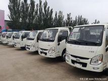 回馈用户张家口S50Q载货车钜惠0.1万元