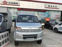 让利促销韶关神骐T20载货车现售5.08万