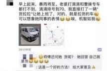 法制日报:货车拉客不能成为监管盲区