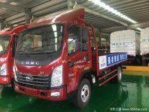 仅售9万元资阳致道300M载货车促销中