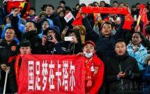 出征2022世界杯,中国已拿卡塔尔门票
