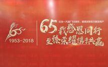 """65载感恩荣耀共赢一汽解放新疆区域自卸车品鉴以""""爱""""领航"""