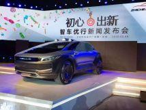 中国新能源电动汽车企业近500家仅10%能存活?
