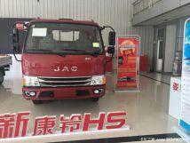 仅售7.78万元天津康铃H5载货车促销中