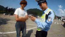 交警拦下货车检查发现驾驶司机仅15岁