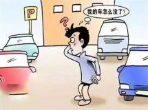 台州一货车雨夜神秘启动撞倒4辆电瓶车