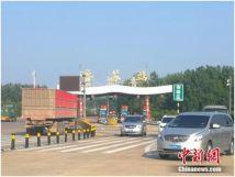 司机看京沪高速18年变迁:运输不断提速