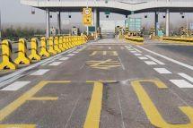 G15沈海高速分水关出口封闭施工48小时