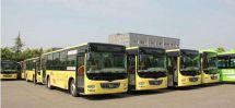 新疆:石河子将迎来新的32辆纯电动公交