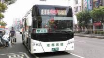 金龙电动公交高雄运营百万里