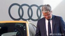 前奥迪CEO施泰德被捕已有2个月,法院拒绝其获释请求