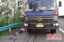 货车司机因疲惫睡高速路被罚200扣6分