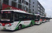 百色:平果县投放16辆纯电动公交