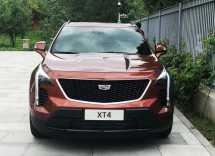 凯迪拉克XT4于8月29日国产上市,竞争奔驰GLA、宝马X1等