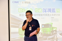 现场订购60辆!联合卡车新型智能环保渣土车研讨会还透露了啥