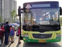 宝鸡下半年将购置120辆纯电动公交