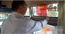 """赣州""""千里眼""""实时监控全市2464辆营运客车"""