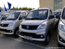 新车优惠唐山祥菱V载货车仅售3.5万元