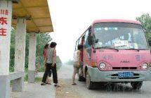 2020年河南农村客运体系基本健全