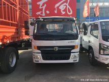 直降0.3万乌市凯普特K6载货车促销中