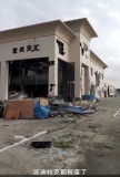 突发:奔驰奥迪等多家4S店被毁,凯迪拉克几乎报废