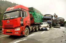 3起交通事故致28人死亡超载超速是主因