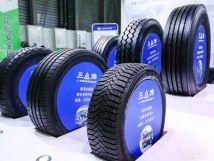 三角轮胎入选山东省技术创新示范企业