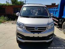 新车优惠唐山跨越王X3载货车仅售4.2万