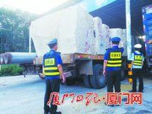 厦门载石车超限85吨人和公司一起受罚