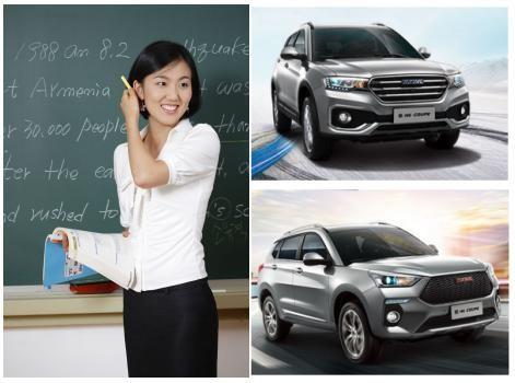 和教师节最搭的SUV,非它莫属