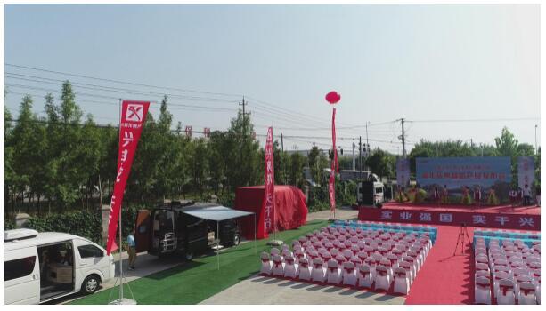安徽兴邦专用汽车股份有限公司举行周年庆典暨新产品发布会