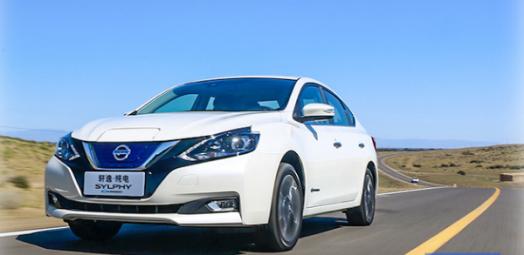 长的最像燃油车的电动车 日产轩逸纯电售价16.6万起