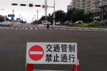 宜巴高速界岭隧道施工交通管制半个月