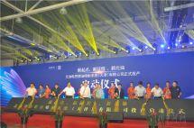 北油電控天津新廠落成助力柴油機節能減排