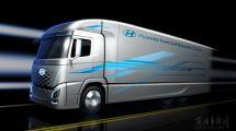 现代推氢燃料电池卡车,将于汉诺威商用车展亮相