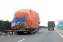 限重31吨装载88.28吨巢湖最高罚单开出