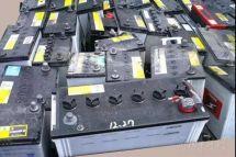 首批动力电池回收合规企业名单发布