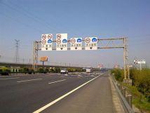 陕西:21日起7个高速段货车须分道行驶