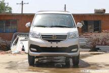 仅售4.58万海口长安新豹T3载货车促销