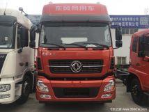 仅售30.3万元成都东风天龙载货车促销