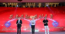 中联重科构筑工业互联网新图景中科云谷正式落户上海临港