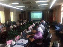 华菱公司省知识产权分析评议项目顺利通过验收